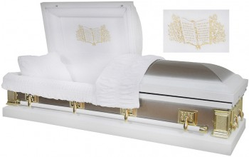8265 - 18 Gauge Steel Casket   White / Gold Finish / Gold Hardware
